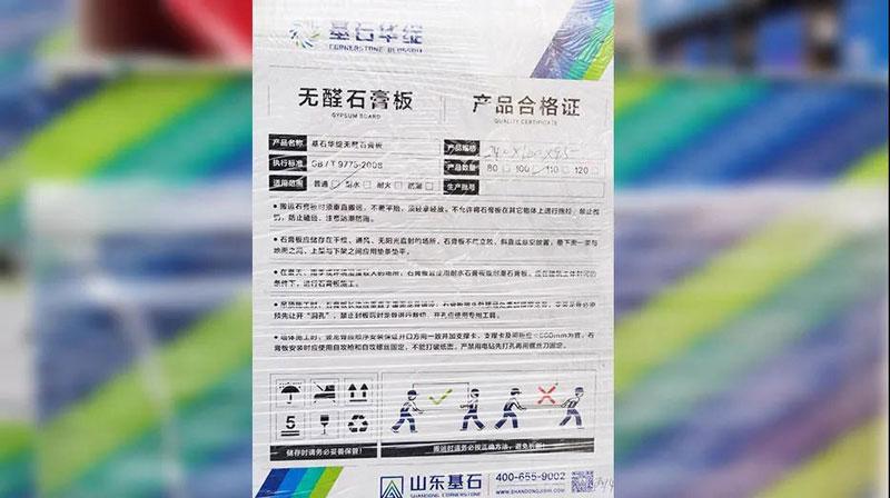 微信图片_20201117105750.jpg